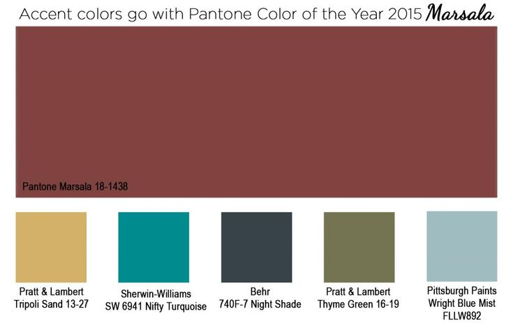 Accent colors to go with Pantone Color of the year 2015 Marsala, by Kate Smith form Sensational Color.