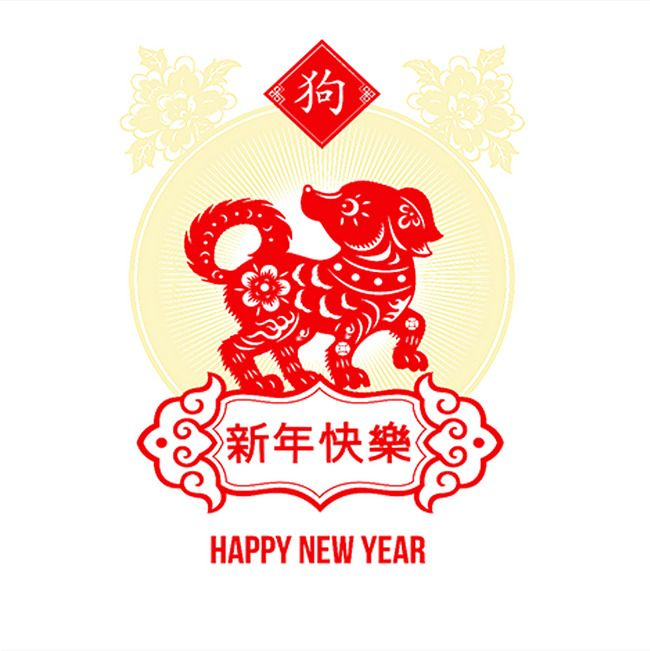 474 Best Chinese New Year Printables Images On Pinterest Chinese