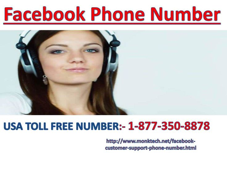 how to get rid of facebook virus on phone