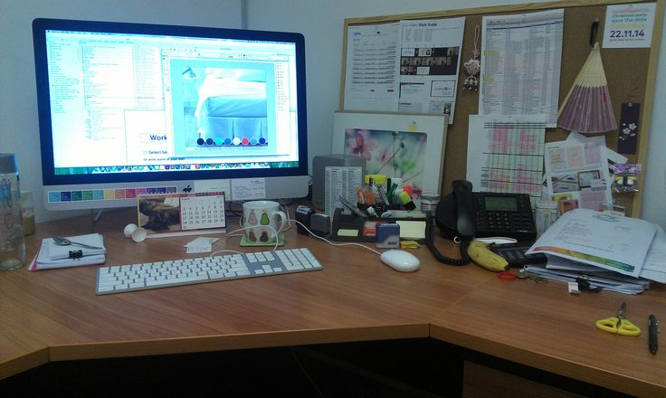 This is my office desk - it needs some help Officeworks!