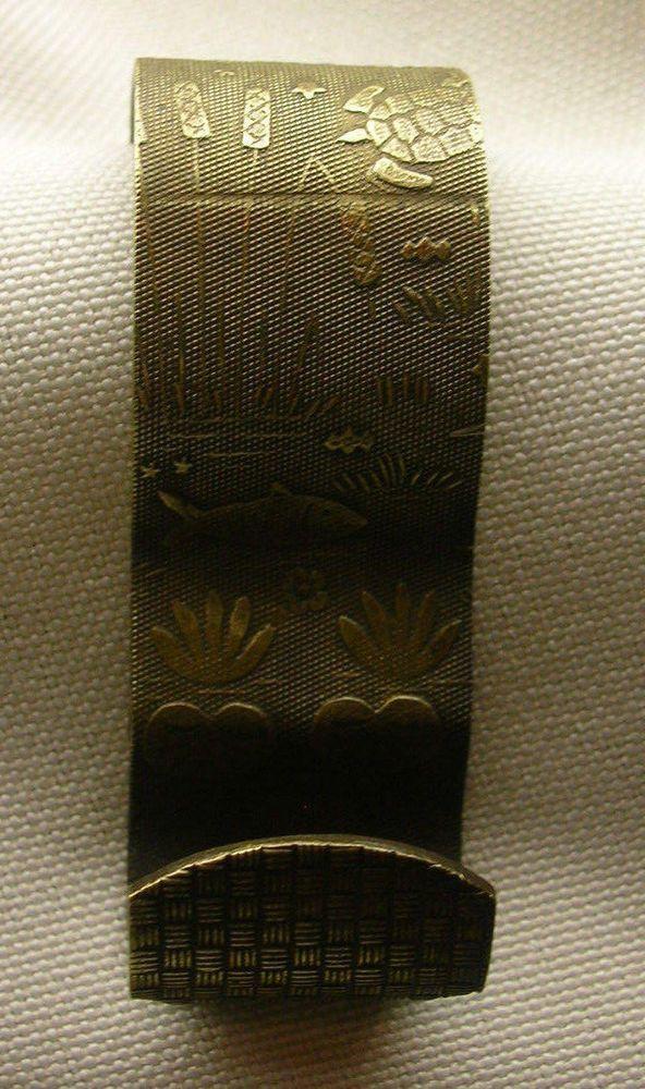 Victorian Curtain Rod Hanger Under the Sea Etched Brass #NotMarked