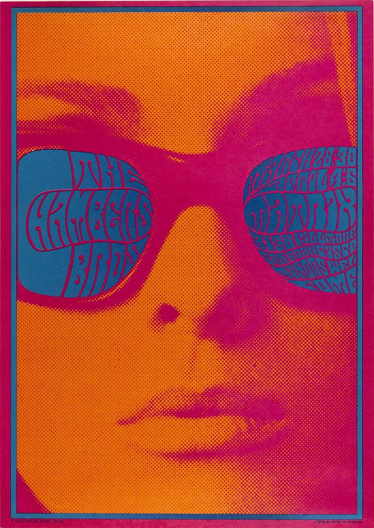 Victor Moscoso Psychedelic Music Poster Design | The Chambers Brothers, 1967, color lithograph.