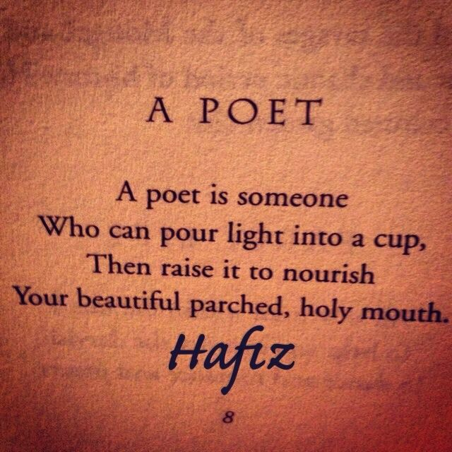 Hafiz Quotes: 25+ Best Hafiz Quotes On Pinterest