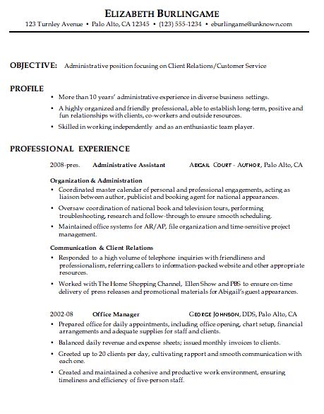 combination resume sample  administrative  client relations  customer service that has no