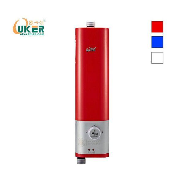 Fast Electric Water Heater Orderdiary Com Kotyol