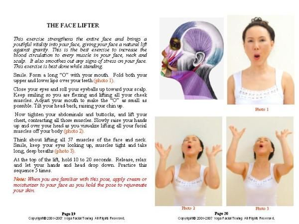 Question Facial muscle toning exercises what, look