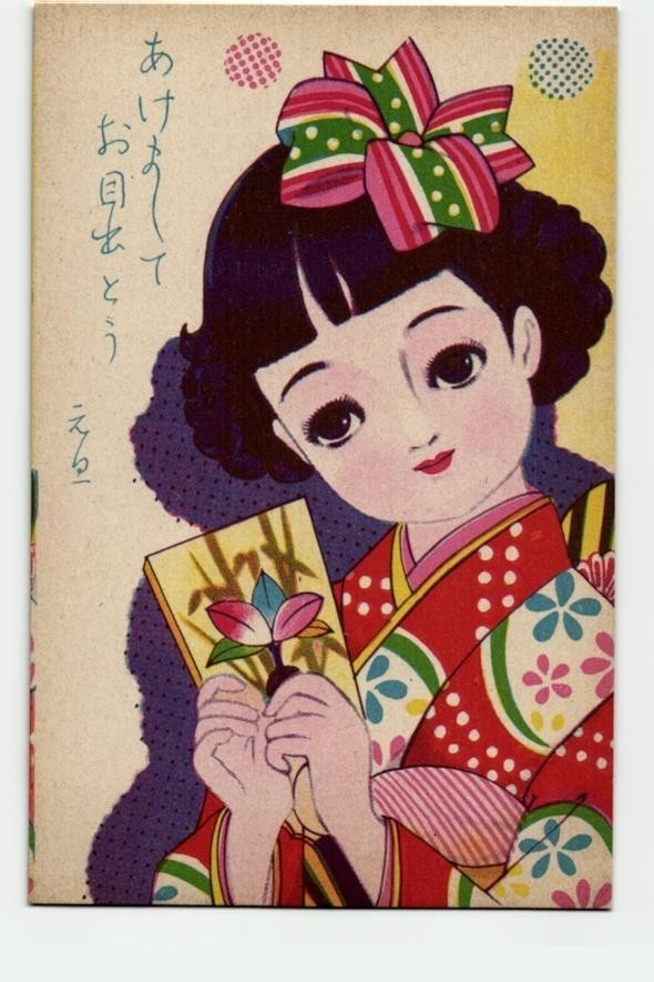 JAPAN KIMONO WOMAN ILLUSTRATION BATTLEDORE NEW YEAR GREETING geisha girl maiko | eBay