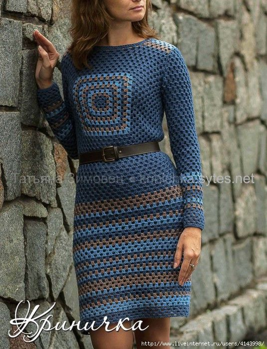 Crochet Granny dress - inspiration only but quite easy to figure out! Whoever said granny is old and out of fashion?