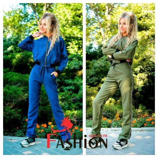 1️⃣5️⃣4️⃣0️⃣руб Костюм спортивный Мод.6017 Размер: S; M; L Производитель: Fashion House Ткань: Парка;Атлас;Рибана Цвета: бежевый, синий, хаки