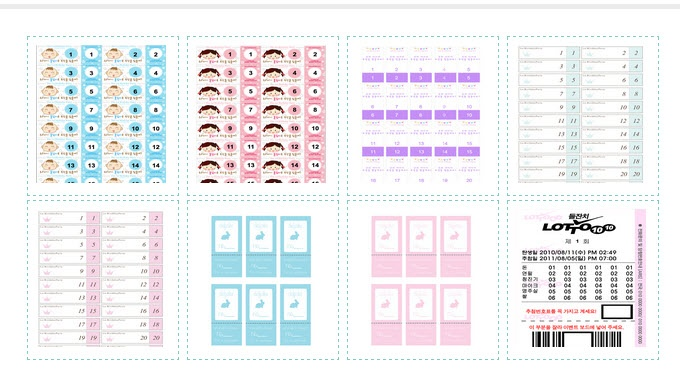Raffle Tickets Printable Templatekorean1stbirthday – Free Raffle Tickets Template
