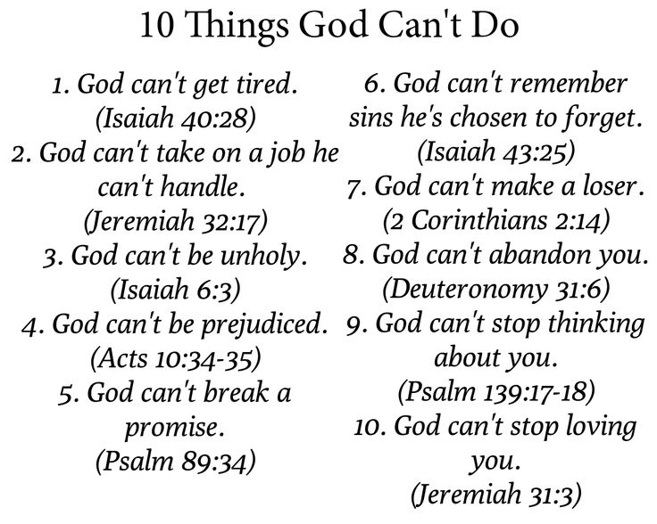 10 things God can't do.