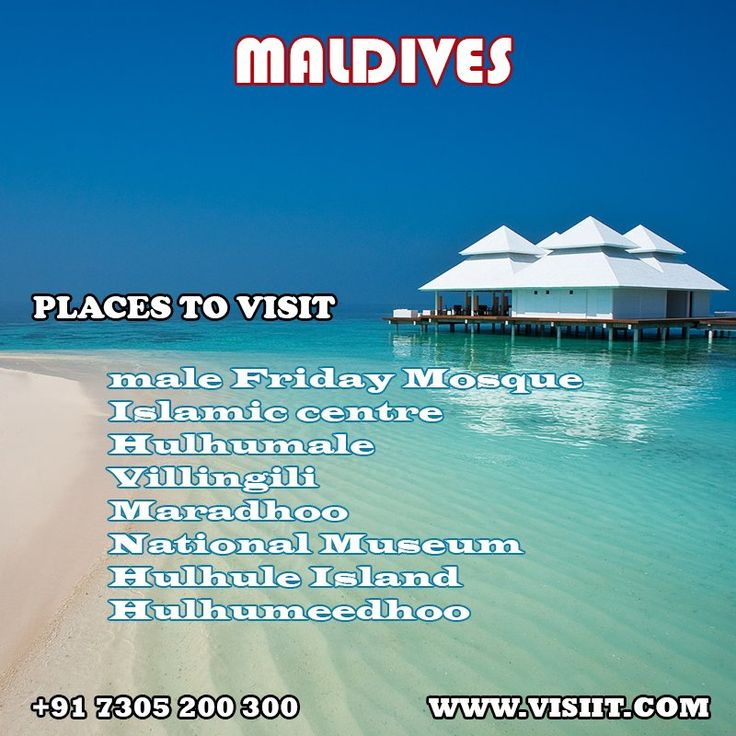 Top places to visit in maldives tours travels maldives for Best places to go overseas