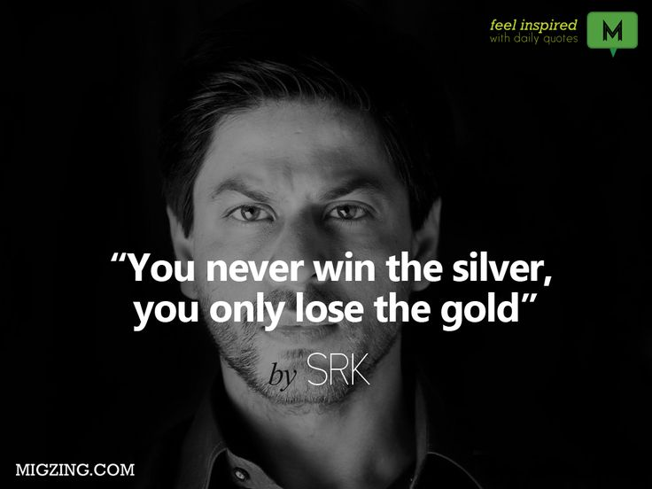 You never win the silver you only lose the gold.