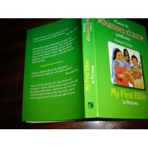 Azeri Englis Children's My First Bible in Pictures / Children's New Testament in the Azerbaijani Language / Manim Ilk Mukaddes Kitabim Azerbaycan Dilinde       $34.99