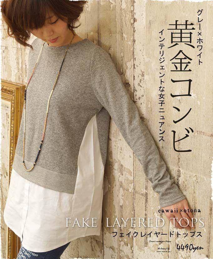 blusa de la cruz del suéter (selección)