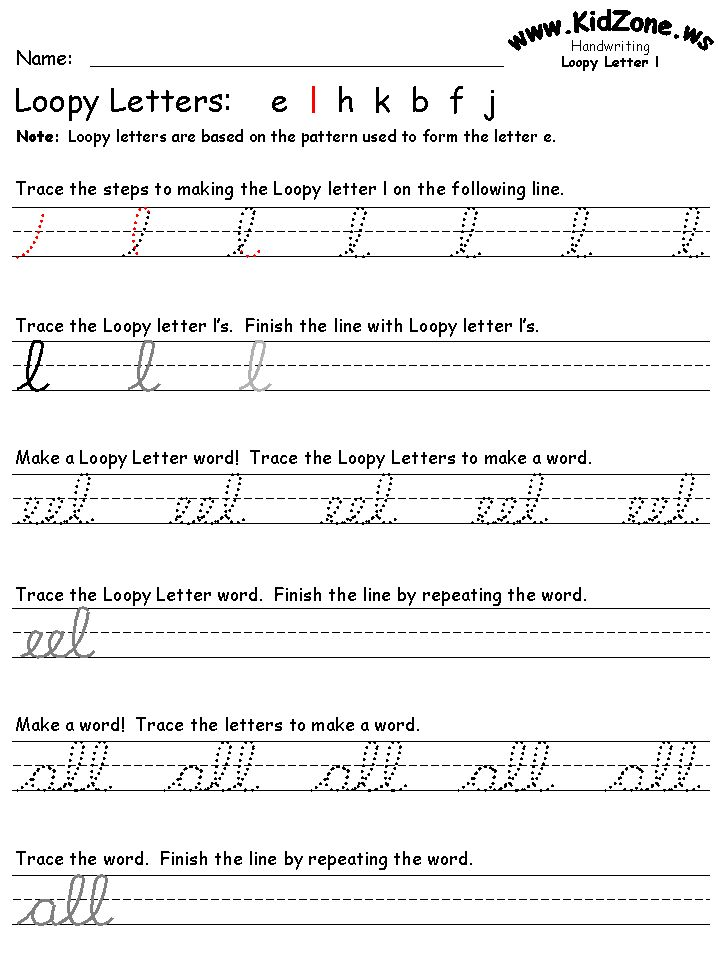 Free resource for cursive practice!  SWEET!  includes all the letters.