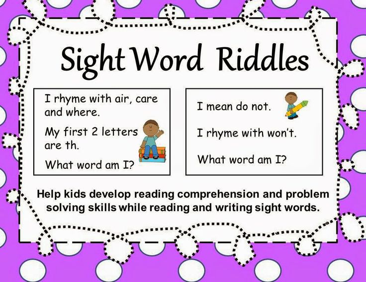 Free Sight Word Riddles for Scoot games, partner work and/or individual work.  Focused on some of the sight words my 1st grade RtI students need a bit of extra practice with.