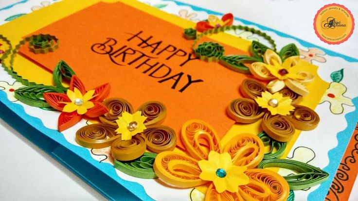 Paper Quilled birthday greeting