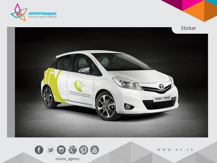 تصميم وطباعة استيكر - Cars Sticker #sticker #cars_stickers #advertisement #visions #visions_agency #design #print
