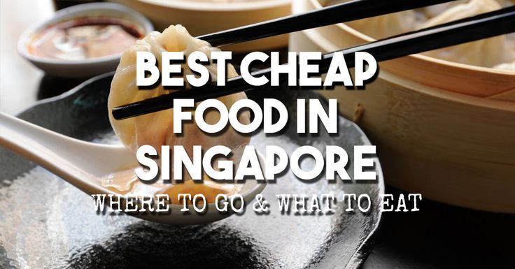 Visiting Singapore has been a shock to our budget. Since leaving Australia and traveling through Asia, we've been a little spoiled, with most of our travel in c