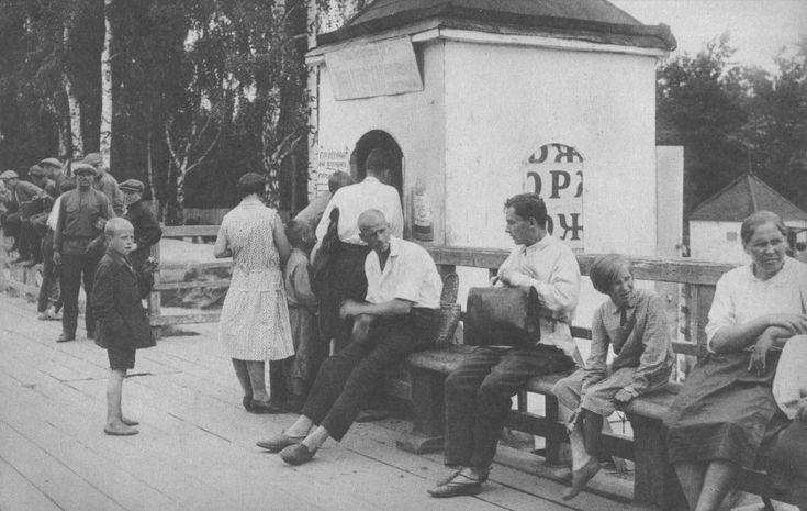Советский союз в объективе американского фотографа