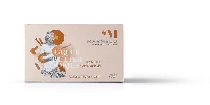 MARMELO - CINNAMON GREEK BUTTER COOKIES