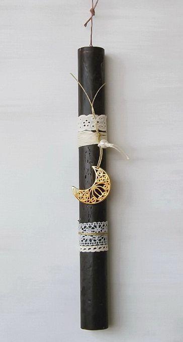 lb5005 {13,50 €} λαμπάδα από χοντρό χειροποίητο κερί με ακατέργαστη υφή και επίχρυσο φεγγάρι (αρωματικό κερί, 31x3 εκ.)