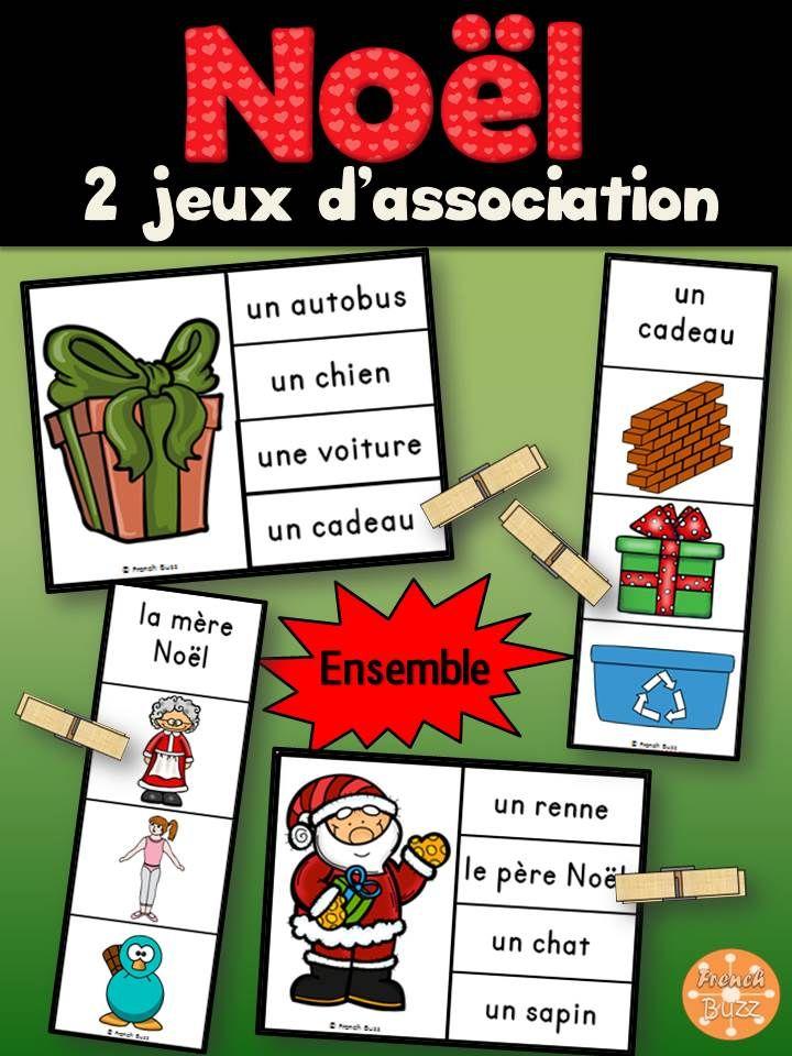Noël - Ensemble de 2 jeux d'association utilisant les pinces à linges pour travailler le vocabulaire de Noël dans les centres de littératie. Un total de 80 cartes!