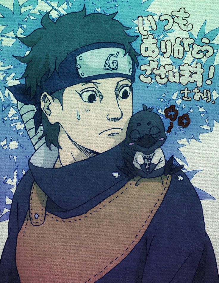 Naruto x powerful reader in 2020 Anime, Fanfiction, Clan
