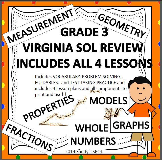 Grade 3 VIRGINIA SOL Math Review BUNDLE ALL 4 LESSONS ...