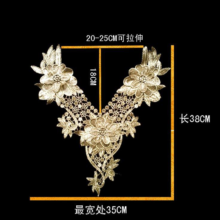 Вышитые кружевной воротник цветок патч прикреплены аксессуары кружевной воротник - Taobao