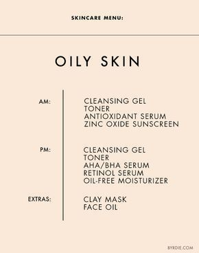 •The Ultimate Daily Skin Care Regimen For Every Skin Type• ~Oily Skin