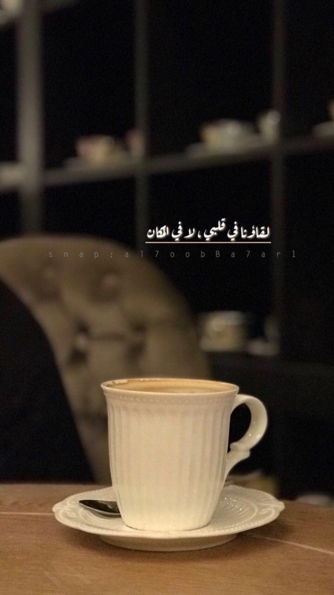 Telegram Contact Live Khadijah Coffee Time Glassware Tableware
