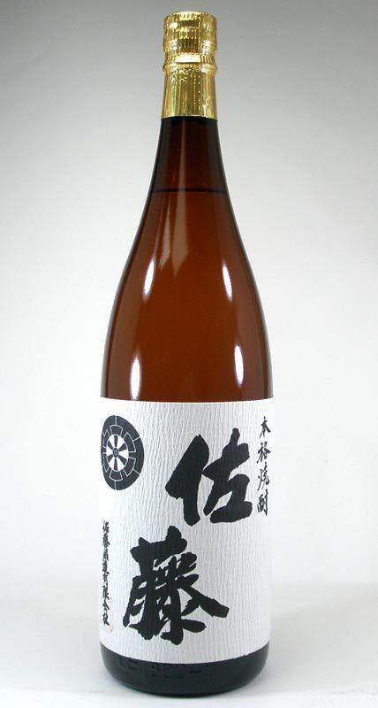 佐藤酒造 本格芋焼酎 佐藤 白 25度 1800ml