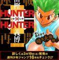 Manga Hunter X Hunter - Todos los tomos ( 01 - ?? ) Hunter x Hunter Hunter × Hunter (???? × ???? Hanta Hanta?), Cazador X en Latinoamérica, es una serie manga escrita e ilustrada por Yoshihiro Togashi, y una serie anime con una primera adaptación...