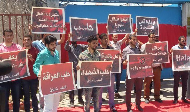 KIBLAT.NET, Gaza – Pembantaian mengerikan terhadap warga Suriah di kota Aleppo beberapa hari terakhir juga mengetuk umat Islam di Jalur Gaza, Palestina, yang diblokade. Aktivis dan Badan Masyarakat menggelar serangkaian aksi solidaritas untuk warga Aleppo. Seperti dilansir Al-Jazeera, Senin (02/05), mereka menggelar aksi di lapangan pusat kota dan depan markas PBB. Tak hanya di dunia …