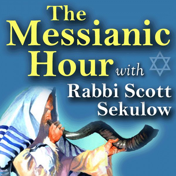 shavuot messianic celebration