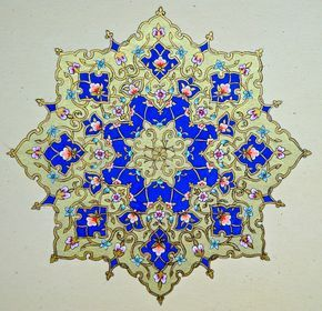 Student's work from the PSTA Islamic manuscript illumination course.