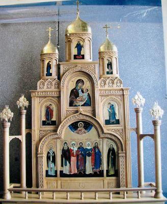 Домашний иконостас (семейный киот)