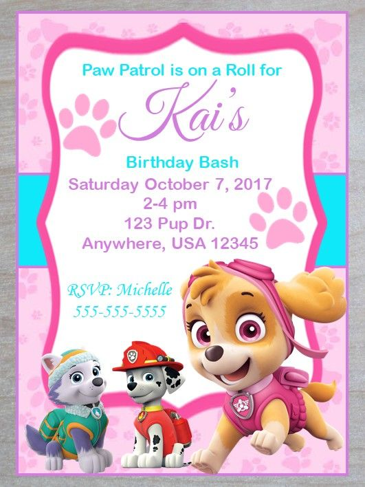 Paw Patrol Printable Invitation Were On A Roll Skye Birthday Party