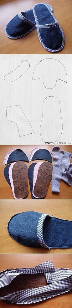 Шьем из старых джинсов тапочки. Шьем домашние тапочки своими руками   Все о рукоделии: схемы, мастер классы, идеи на сайте labhousehold.com