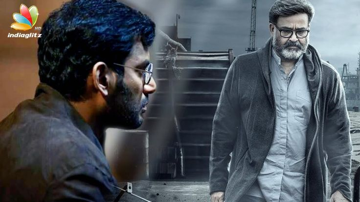 Vishal joins Mohanlal's Villain debut Malayalam film   Cinema NewsVishal, the Tamil actor who essays a pivotal role in the movie and Hansika Motwani, who is supposed to make a special appearance, have recently joined... Check more at http://tamil.swengen.com/vishal-joins-mohanlals-villain-debut-malayalam-film-cinema-news/