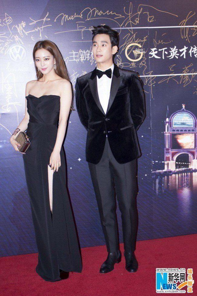 Han Ye Seul, Kim Soo Hyun at Huading Awards