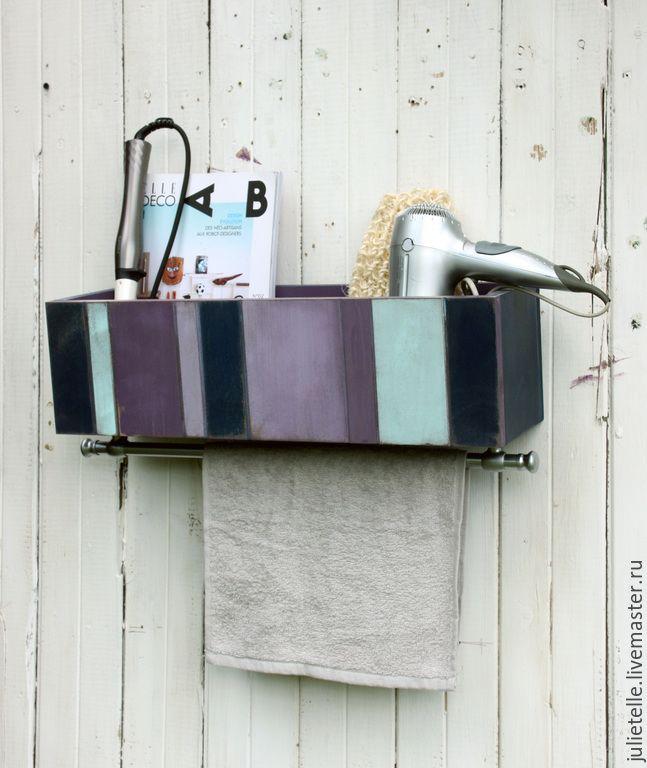 Купить Органайзер для банных принадлежностей - тёмно-фиолетовый, полоска, хранение, мебель для ванной, полотенцесушитель