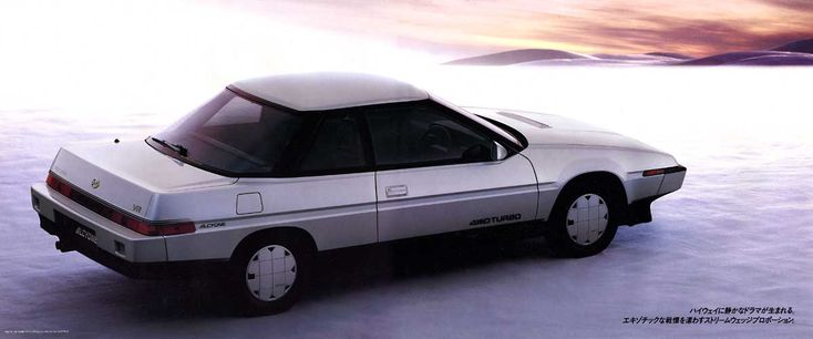 1985 Subaru XT (Alcyone)  The extreme wedge body shape was possible due to the engine's flat horizontally opposed cylinder layout shared by all Subarus in 1985. The result was one of the most aerodynamic production cars of its time.