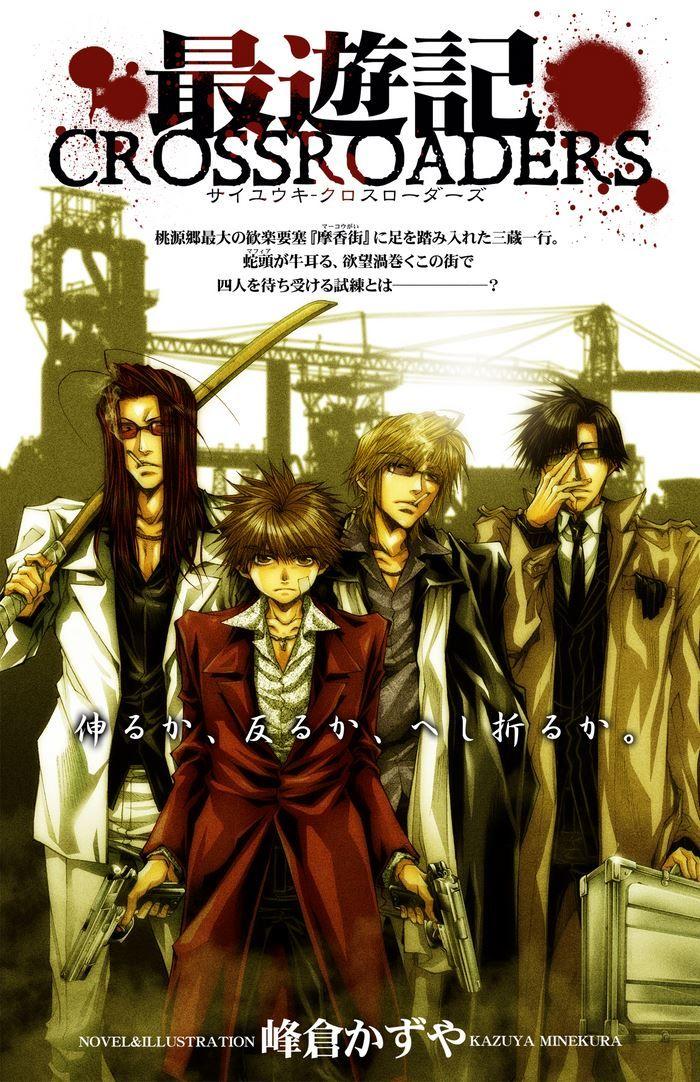 Saiyuki Crossroaders ~~ Yakuza style looks good on them.