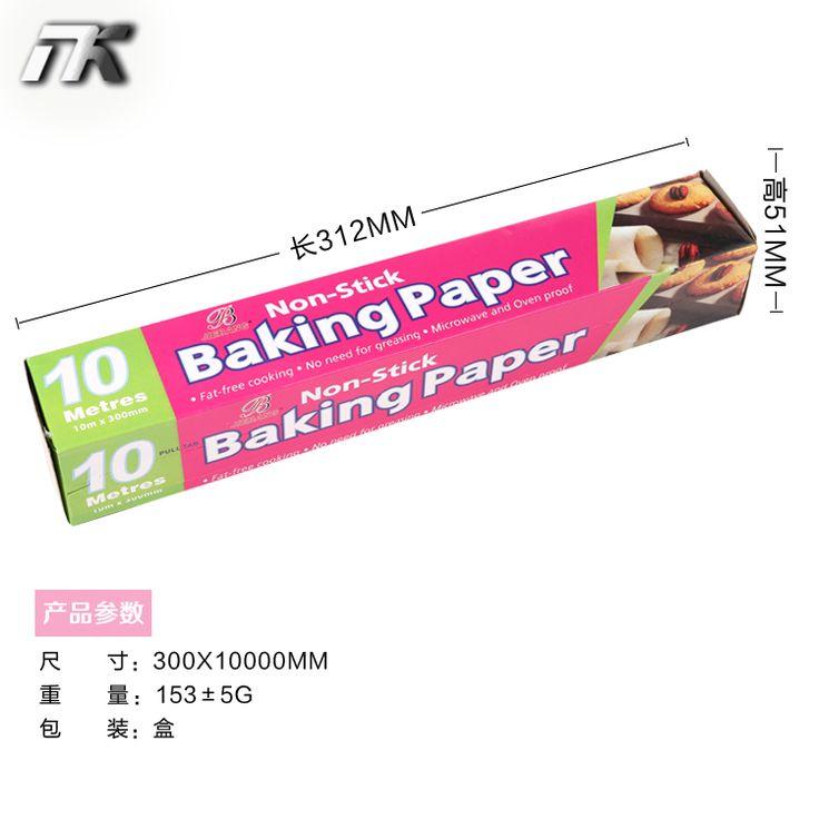 高温硅油纸防油纸吸油纸 大号烘焙点心包装油纸5M烘焙油纸 5米-淘宝网
