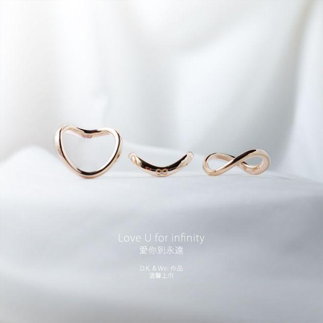 Бесконечность кулон сердце, валентина подарок, обручальное кольцо, серебро бесконечность кольца