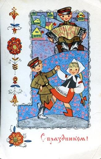 И. Искринская, 1968п