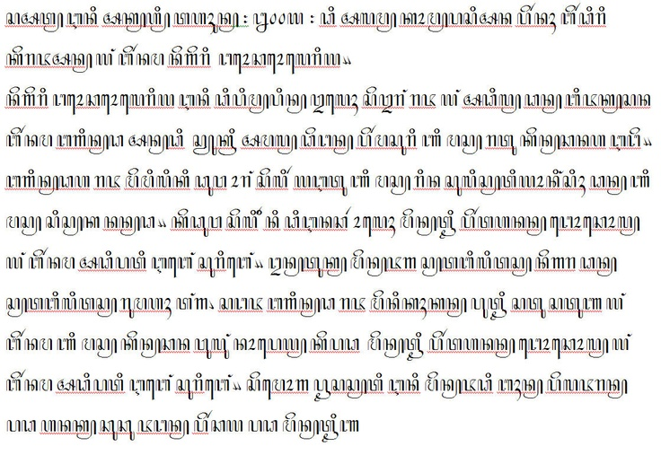 This is an example of hanacaraka - the traditional writing script for Javanese. I think this is a birth notice... Anyrates, I can read and write this at a basic level. It's one of my more pointless skills.